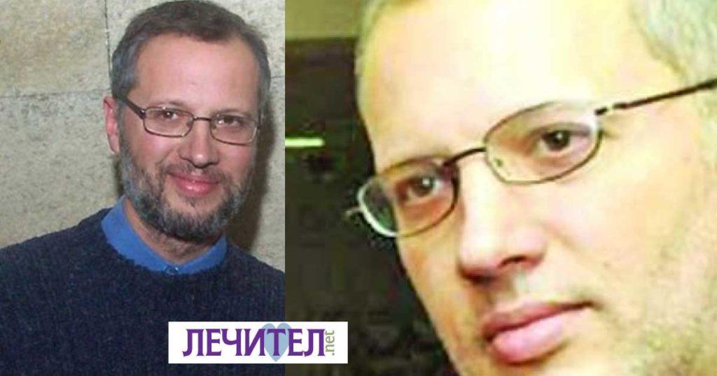 Координати за контакт с Иван Желев