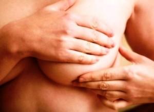билки при мастопатия