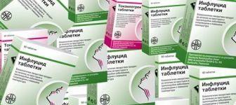 инфлуцид на таблетки