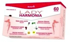Лейди Хармония на Фарма - farma.bg