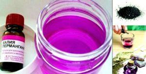 Калиев перманганат – чудодейно вещество с много приложения.