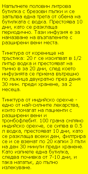 razshireni-veni-recepti-17