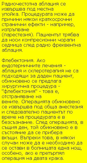 razshireni-veni-recepti-6