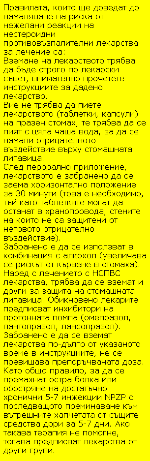 bolki-v-garba-sn-5