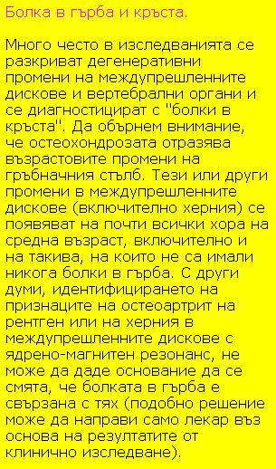 bolki-v-garba-sn-9