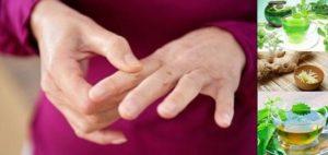 Билки за ревматоиден артрит.