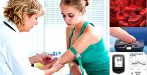 Глюкоза в кръвта и нейното общо приложение.