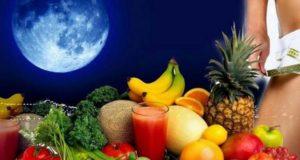Лунна диета – силите на природата в полза на фигурата и здравето.