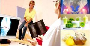 Коксартроза – диета, лечение, билки и народна медицина.