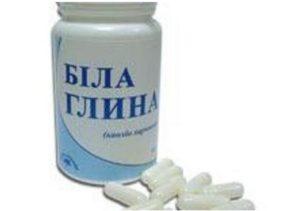 Таблетки с бяла хума произведени в Украйна.