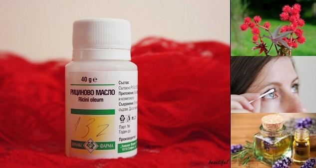 Рициново масло – невероятно средство за красота и здраве.