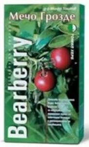 """Таблетки със сушени листа на мечо грозде Bearberry, на фирмата """"Томил Херб"""" ООД."""