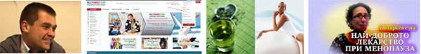 чай фигурин цена коментари отзиви мнения - 016543