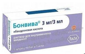 Бонвива – лекарство от групата на бисфосфонатите