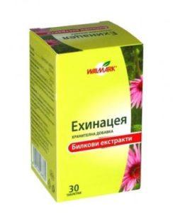 Ехинация (Ehinacea purpurea) на таблетки