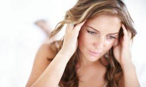 Шум в ушите - причини и терапии
