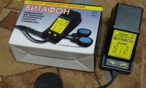Апарат за акустична терапия Витафон.
