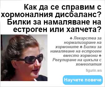 """""""Фигурин"""