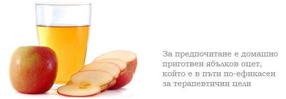 artrit-02