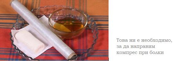 Лечение на артрит с ябълков оцет. При коксартроза и болки..