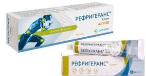 Рефригеранс за болки в кръста, refrigerans