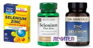 Силна имунна система - 01 silna-imunna-sistema-01