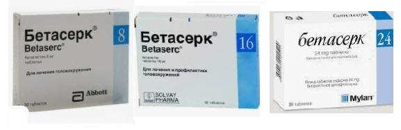 betaserk-01